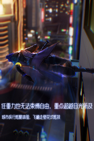 龙族幻想安卓版v1.5.176截图(5)