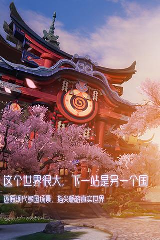 龙族幻想安卓版v1.5.176截图(1)