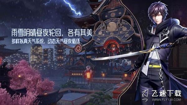 龙族幻想手游下载