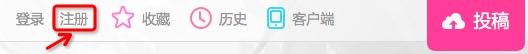 咪咕圈圈app下载