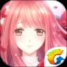 腾讯奇迹暖暖官方手游下载-奇迹暖暖安卓版v6.7.0