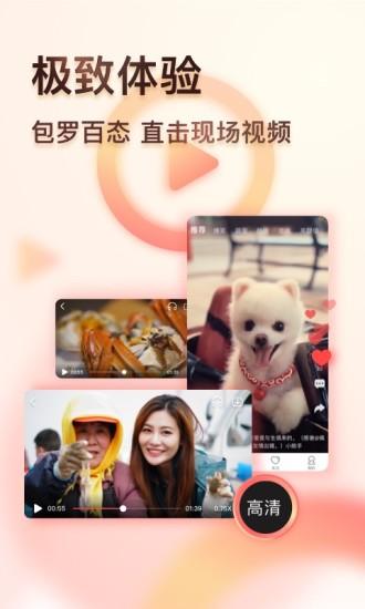 凤凰视频安卓版v7.6.10截图(1)
