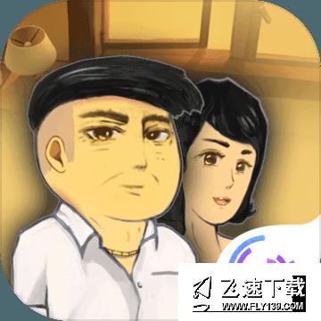 中国式家长2020最新版下载-中国式家长2020手机版下载V1.0