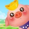 阳光养猪场最新版下载-阳光养猪场手游下载V1.0.1