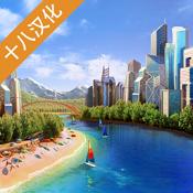 城市乌托邦中文版下载-城市乌托邦汉化版下载V2.4.1