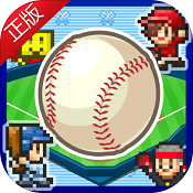 棒球物语游戏下载-棒球物语汉化版下载V1.00