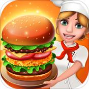 美食烹饪家手游下载-美食烹饪家最新版下载V1.1.12