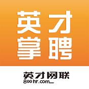 英才掌聘app下载-英才掌聘官方版下载V2.3.4