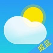 威蓝天空app下载-威蓝天空下载V1.2