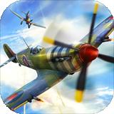 战机二战空中战场游戏下载-战机二战空中战场手机版下载v1.3.2