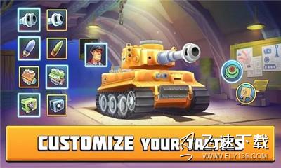 坦克战斗趣味PVP竞技界面截图预览