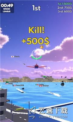 空战吃鸡(Pilot Master)界面截图预览