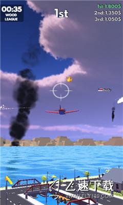 空战吃鸡(Pilot Master)