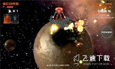 机械机器人太空射手界面截图预览