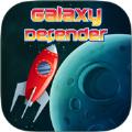 银河后卫太空射击手游下载-银河后卫太空射击最新版下载v1.0