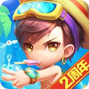 弹弹堂2手游官方版下载-弹弹堂二周年版游戏下载v1.11.10