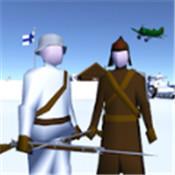 冬季战争游戏下载-冬季战争安卓版下载v0.41
