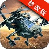 直升机空袭破解版下载-直升机空袭无限金币钻石版下载v1.0.4