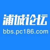 浦城论坛app下载-浦城论坛最新版下载V1.0