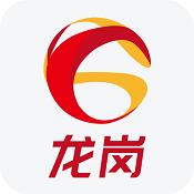 龙岗融媒app下载-龙岗融媒下载V1.0.1