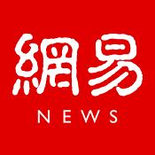 网易新闻谷歌最新版下载-网易新闻谷歌商店版下载V41.2.3
