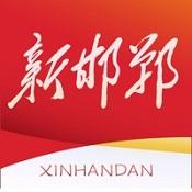 新邯郸app下载-新邯郸客户端下载V1.0.9