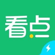 中青看点极速版app下载-中青看点极速版手机版下载V1.6.4