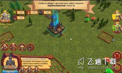 小精灵争霸(FireArcher)界面截图预览