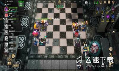 多多自走棋九游版界面截图预览