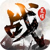 大战国手游下载-大战国官方版下载V1.0.0