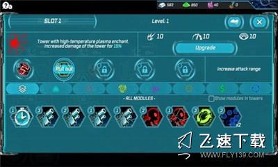 模块塔防2界面截图预览