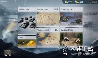 二战前线模拟器破解版界面截图预览