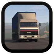 卡车运输模拟器破解版下载-卡车运输模拟无限金币版下载V1.151