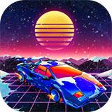 音乐赛车游戏下载-音乐赛车手机版下载V1.2