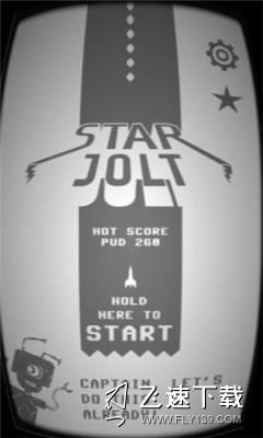 Star Jolt界面截图预览