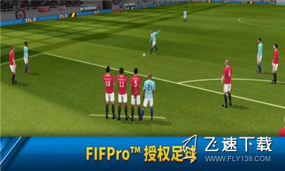 梦幻足球联盟2020iOS版界面截图预览