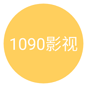 1090影视 V1.0.2