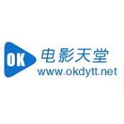 ok电影天堂影院App下载-ok电影院网手机版下载-V1.1.3