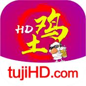 土鸡HDApp下载-土鸡HD软件安卓下载V1.2.31