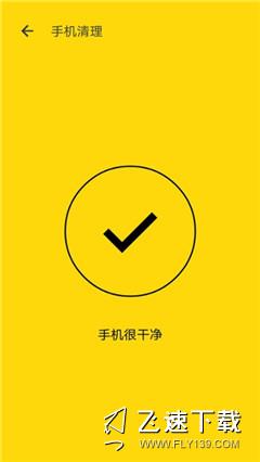 柠檬水印相机界面截图预览