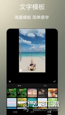 小点视频制作界面截图预览
