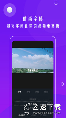 自动加字幕界面截图预览