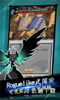 剑与影界面截图预览