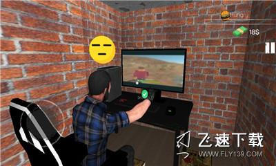 网吧经营模拟器界面截图预览