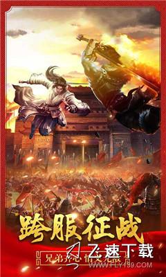 歃血屠龙BT版界面截图预览