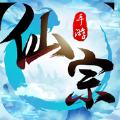 万朝仙宗安卓版v1.0