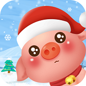 阳光养猪场最新版本下载-阳光养猪场游戏下载V1.1.0