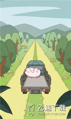 猪场大亨界面截图预览