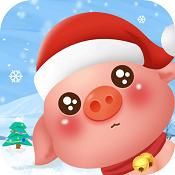 阳光养猪场赚钱版下载-阳光养猪场游戏下载V1.1.0