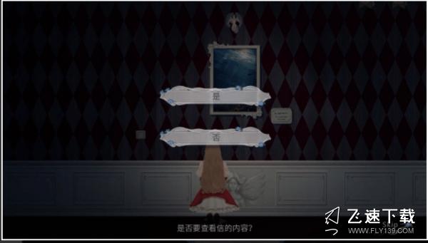 人偶馆绮幻夜无限循环的走廊攻略